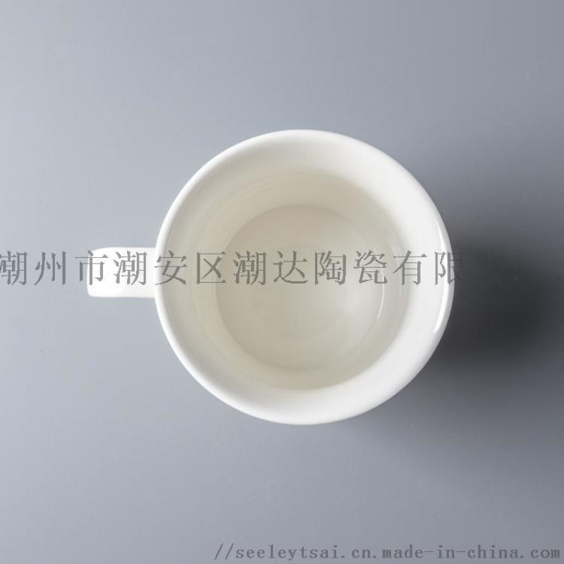 咖啡杯马克杯 安珀莉