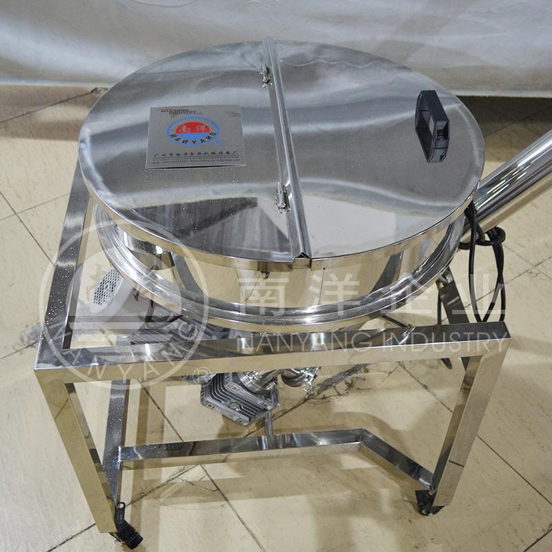不锈钢提升机自动定量提升机螺杆螺旋蛟龙提升机