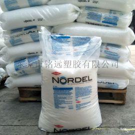 EPDM 3745 乙烯含量70% 门尼粘度45