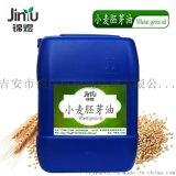 批发植物基础油 小麦胚芽油 基础油 手工皂原料