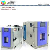 戶外用品高低溫環境試驗箱, 皓天非標環境試驗箱
