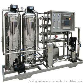 工业纯净水设备,机械清洗用水,达旺水处理设备厂家