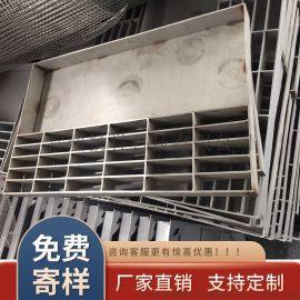 扬誉连云港不锈钢隐形井盖厂家 不锈钢下沉井盖
