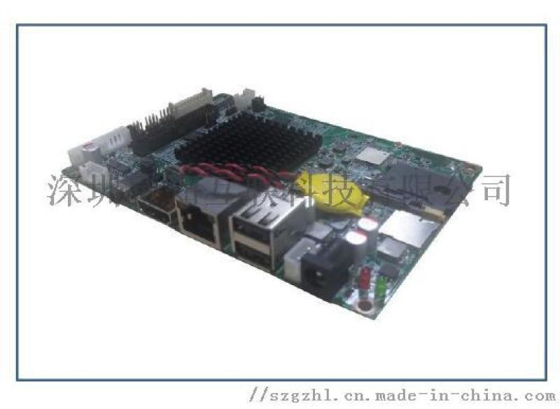嵌入式安卓工控主板android開發板工業板