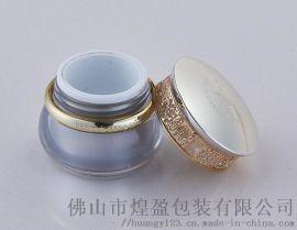 广州塑料膏霜瓶,煌盈祛斑瓶厂家,祛斑瓶定制