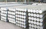 供应西南铝6061-T651直径5-600MM铝棒