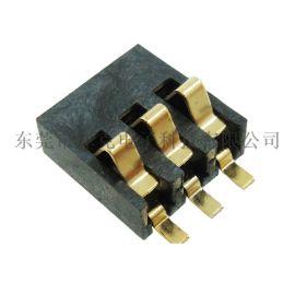 电池座连接器BC-3P-2.5PH总高4.18H