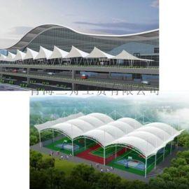 供青海网球场膜结构和西宁建筑膜厂家