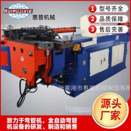 液压弯管機 弯管機供应 半自動数控DW75