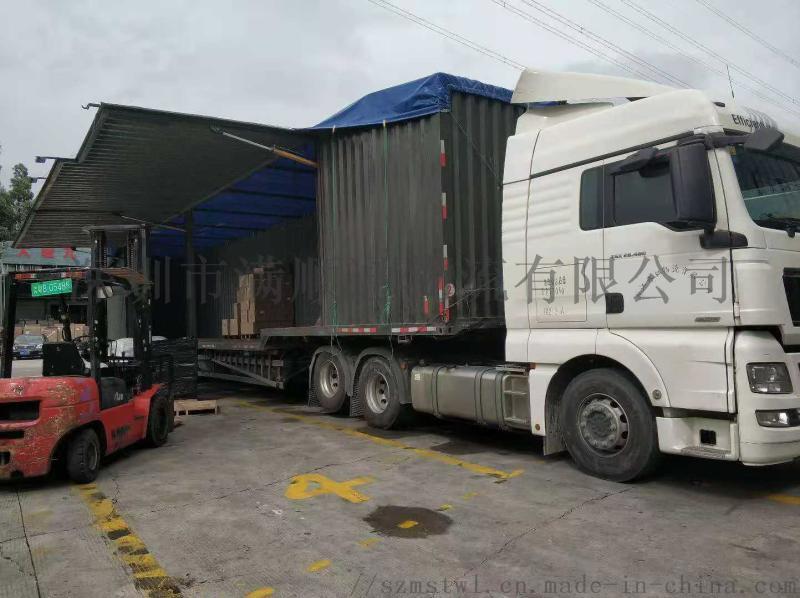深圳到成都专线物流 龙华龙岗到成都回程车搬家物流