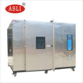 大型高低温湿热试验室 高低温湿热交变循环试验箱
