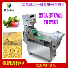 自动果蔬切菜机 净菜切割设备