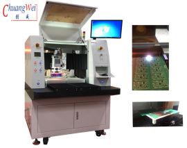 供应PCB激光分板机, 分板无应力无粉尘,
