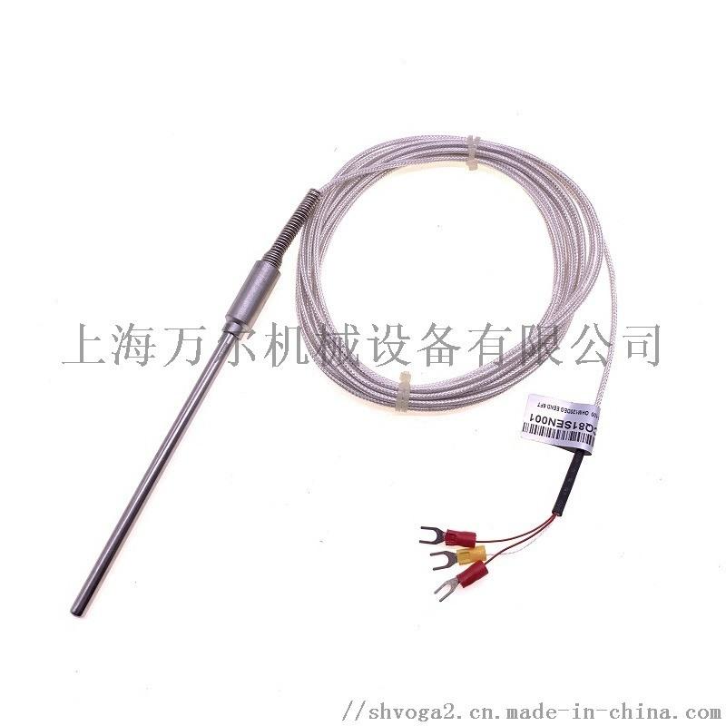 02250062-389寿力温度传感器