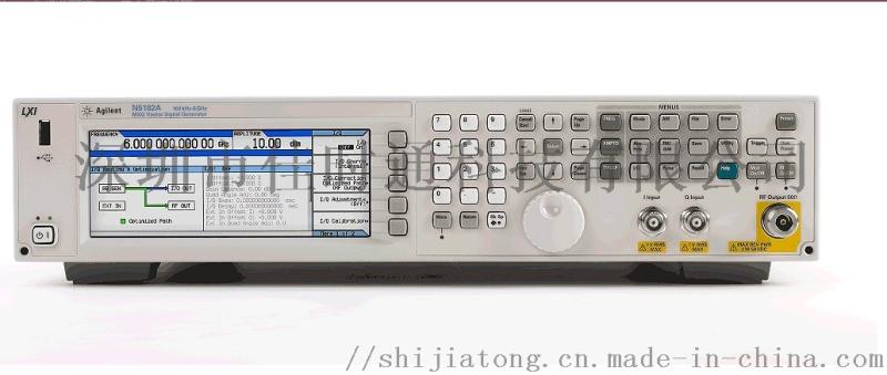N5182A矢量信号发生器KEYSIGHT-佳时通