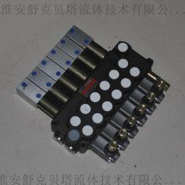 DCV40-6OQ系列手动气控多路换向阀