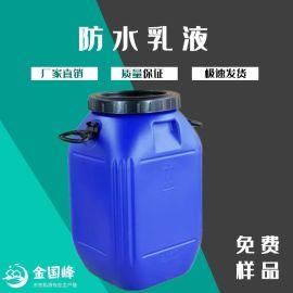 防水乳液 双组份防水乳液 弹性js防水乳液