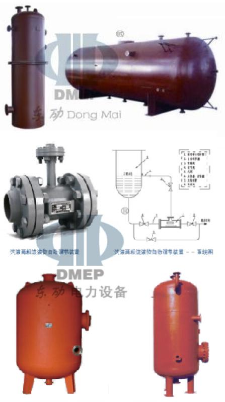 鍋爐輔機設備, 除氧器, 加藥裝置, 擴容器, 分汽缸
