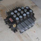 DCV100-2OT.2OW鑽機系列多路閥