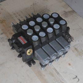 DCV100-2OT.2OW钻机系列多路阀