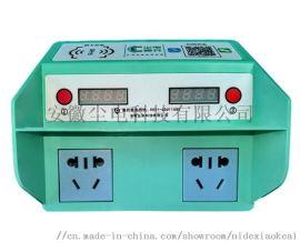 自主研发电动车充电桩