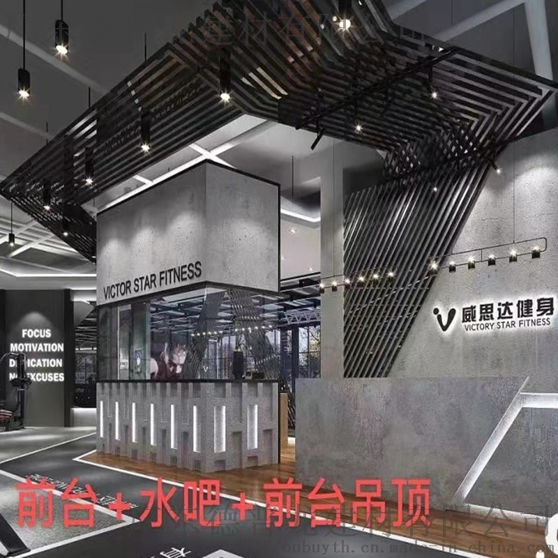 珠海玖龙玺弧形铝格栅 酒店大堂白色波浪型铝格栅
