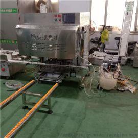 气动电动自动摆盘机 河南圆馒头生产线 馒头蒸房厂家