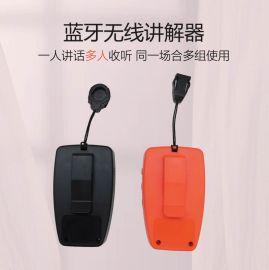 无线导览讲解器设备,科音达无线蓝牙讲解器