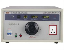 美瑞克RK2675E泄漏电流测试仪