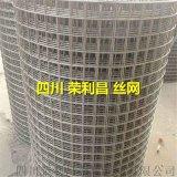成都內牆保溫抹牆電焊網,成都碰焊網,成都電焊網