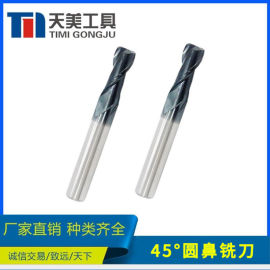 天美直销 硬质合金刀具 HRC45度2刃圆鼻铣刀