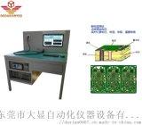 HCT耐电流测试系统