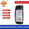 WDZB-KYJY2X1.5阻燃低烟无卤控制电缆