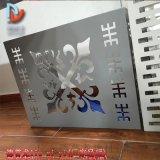 深圳世界门头直排白色铝单板 家具中心树叶铝单板