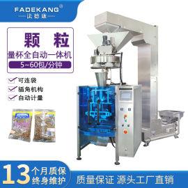 小型腰果包装机,食品腰果包装机,全自动腰果包装机