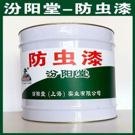 防虫漆、良好的防水性、防虫漆、工期短