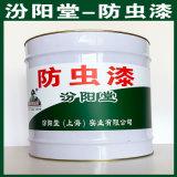 防蟲漆、良好的防水性、防蟲漆、工期短