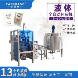 法德康立式包装机 火锅底料包装机 全自动液体包装机