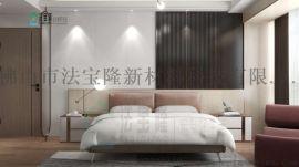 广东集成墙厂家供应家装工装护墙板