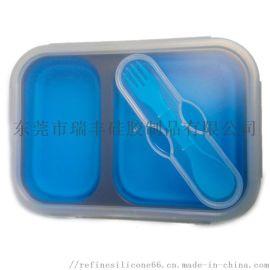 厂家** 带叉勺三折饭盒 硅胶便当盒 微波炉餐盒