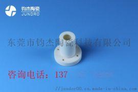 氧化铝陶瓷加工氧化铝陶瓷加工厂