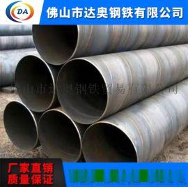 江门无缝管价格(肇庆无缝钢管价格)惠州无缝管价格