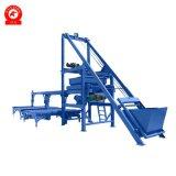 遼寧省營口邊溝蓋板小型預製構件生產線操作規程