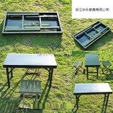 摺疊野戰電腦桌野戰會議桌摺疊作業桌