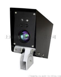 气象检测器,能见度检测器,遥感路面状态检测器