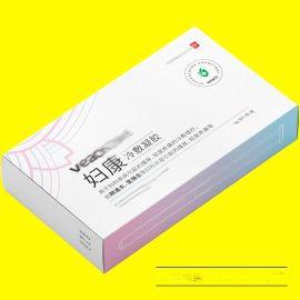 河南精品礼盒生产厂家 药品盒茶叶盒月饼盒定做