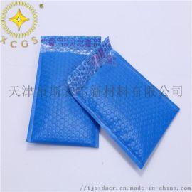 天津厂家 生产定做蓝色奶白膜气泡信封袋 物美价廉