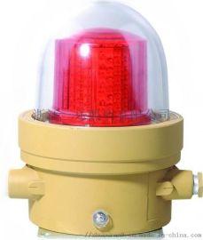 防爆声光报警器 加油站LED防爆警示灯