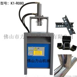 厂家供应电动液压冲孔机 角铁角钢开孔器