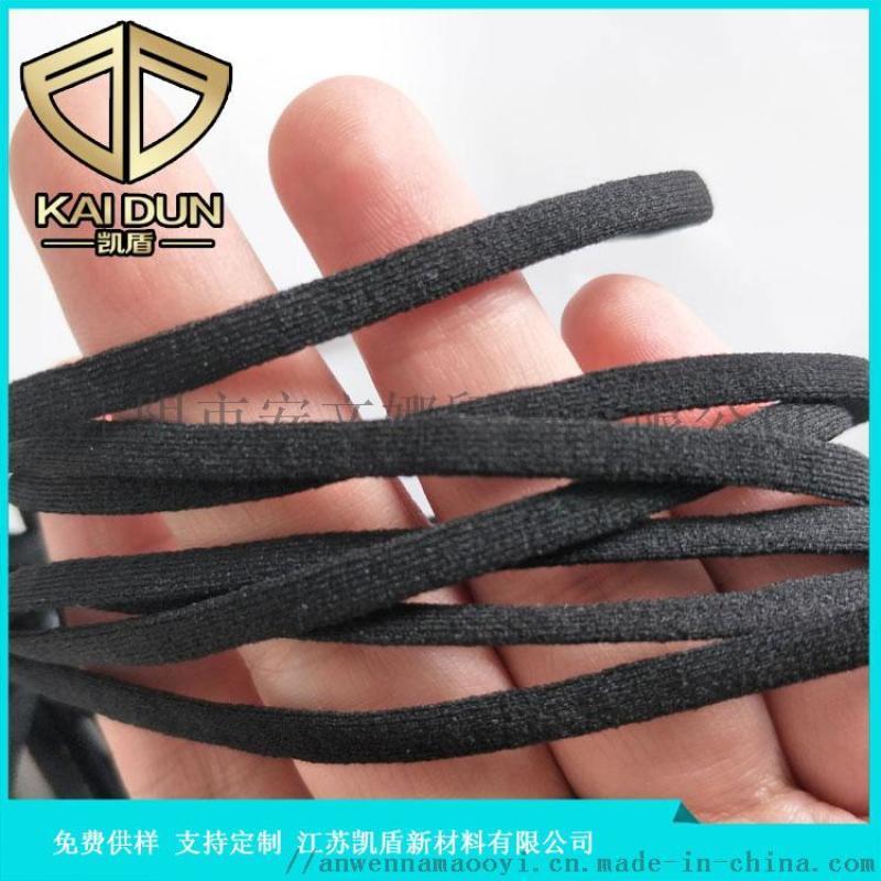 氨纶耳带绳,黑色弹力耳带绳,